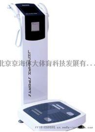 京海S-ONE人体成份分析仪