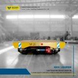 电动轨道厂家电动平车结构搬运铝卷电动平车