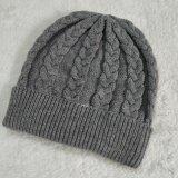 定製保暖針織帽 冬季兒童成人毛線針織帽子韓版條紋帽
