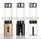 生产厂家厂价直销睿鑫福氢量子富氢水杯