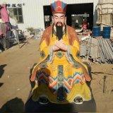 玉皇大帝神像 王母娘娘 玻璃鋼佛像 廠家直銷