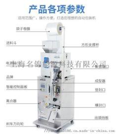 销售各种规格全自动包装机/智能分装机/灌装机