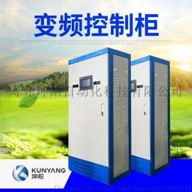 坤阳KY-BP-01智能变频控制柜