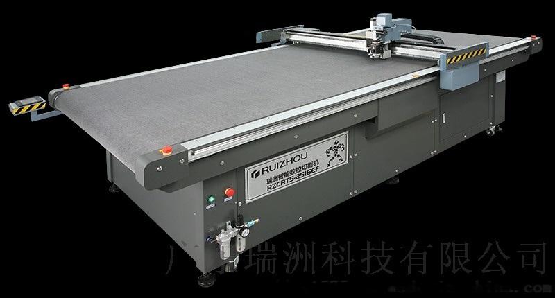 服裝切割機 布料 無紡布數控切割機 電腦數控切割機 非鐳射切割機