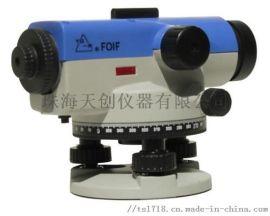 自动安平水准仪 NAL232水准仪