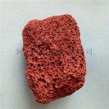 多肉種植火山石3-6cm 火山岩顆粒 紅火山石