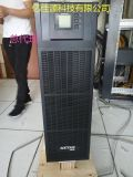 科士达ups电源30kva三相电源YDC330H