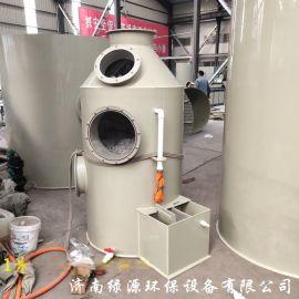 喷淋塔 pp喷淋塔 小型水喷淋塔 废气处理喷淋塔