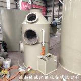 噴淋塔 pp噴淋塔 小型水噴淋塔 廢氣處理噴淋塔