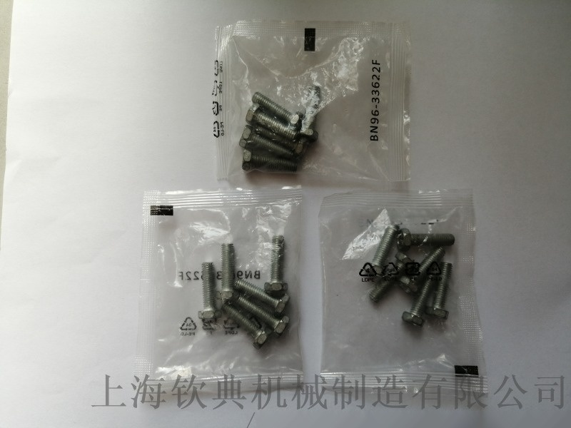 PE膜五金螺絲稱重包裝機 機械零件配件包裝機