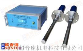 2000W超声波振荡处理铝合金设备