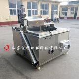 新技术生产的芝麻球油炸机,安徽燃气自动控温油炸机