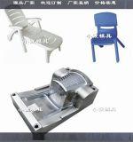 注塑模具椅模具實力商家