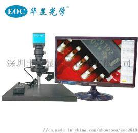 EC三维显微镜 360°旋转观察 高分辨率大景深