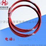 液壓樹脂高壓油管軟管,鋼絲增強高壓樹脂管總成