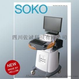 SOKO 900 Ⅲ型盆底康复治疗仪