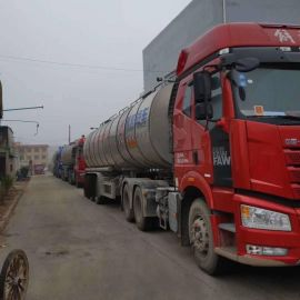 氯代甲酯 環保型塑膠跑道增塑劑氯代棕櫚油甲酯
