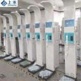 郑州人体称超声波身高体重仪 上禾SH-900G