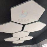 硅酸钙复棉吸音板 环保抗菌岩棉玻纤复合吸音天花板