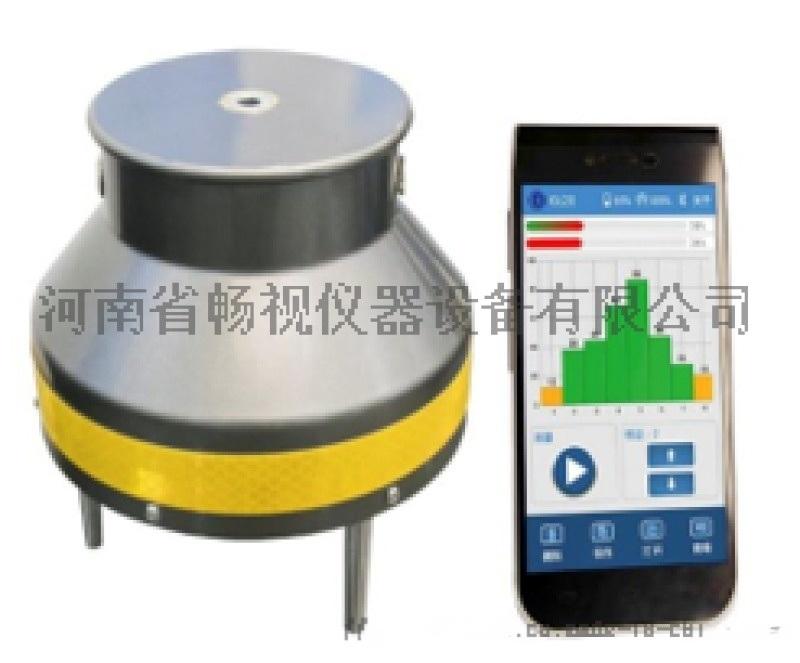 智能燃气PE管道声波追踪定位仪GL10