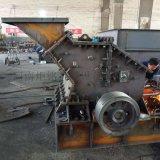 新型液壓開箱制砂機 反擊高效細碎機 河卵石制沙機