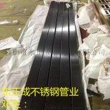 深圳304不鏽鋼彩色管,黑鈦不鏽鋼方管