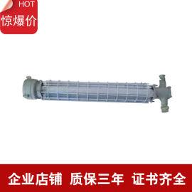 矿用隔爆型巷道灯LED防爆灯管矿用防爆灯18W长形