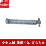 礦用隔爆型巷道燈LED防爆燈管礦用防爆燈18W長形