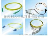 日海尾跳纖(提供第三方鏈路檢測報告)