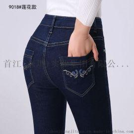 修身显瘦牛仔裤小脚裤铅笔裤长裤棉