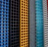 格栅 玻璃钢厨房人工格栅 环保格栅