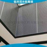 2.5mm氟碳喷涂灰色冲孔铝单板 穿孔铝单板烤漆处理
