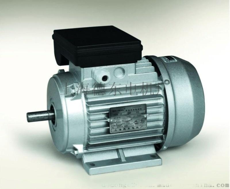 YL7114  250W单相双值电容异步电机