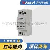 ARU1-15/385/2P 一级浪涌保护器