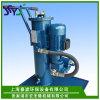 手提式移動式單桶濾油車