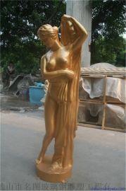 西方人物雕塑 玻璃钢人物雕塑 佛山雕塑厂家