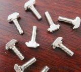 鋁型材T型螺栓 M8*20---40