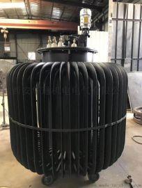 西安三相油浸式感应调压器厂家 整流设备配套