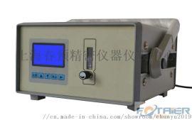 上海发泰便携式露点仪FT200