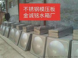 晋城不锈钢模压板厂家直销