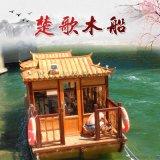 秦皇岛餐饮船厂家生产餐饮画舫船仿古餐饮船设计