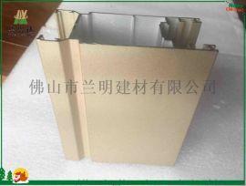 广东仿重型推拉门铝型材
