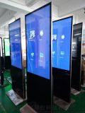 玛威尔49/50寸立式液晶广告机