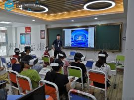 VR文旅项目,9DVR科技馆,VR教室设备厂家