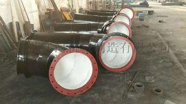 耐磨弯管陶瓷贴片 江河机械