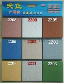 湖南郴州200乘200天正广场砖楼顶屋面防滑地砖