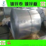 环保镀锌SGCC 冲压镀锌板CR3 镀锌铁皮