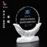 廣州陶瓷榮譽水晶獎牌 老幹部退休紀念獎牌 白瓷獎牌