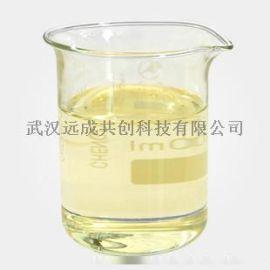 食用香料乙酸橙花酯原料厂家