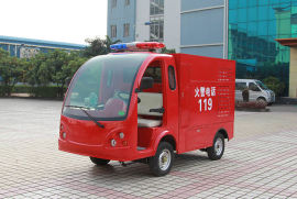 微型电动消防车 广东电动消防车 社区电动消防车